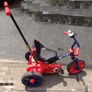 people 三輪車 譲ります