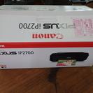 [売却済]未使用プリンター キャノン iP2700 2個あります
