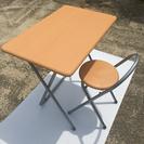 折りたたみ机☆椅子のセット