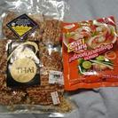 格安でお譲りします。タイ産の食品。