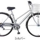 中古自転車 27インチ一般車 ストレートハンドル シルバー 丸石