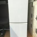シャープ 2ドア冷蔵庫 SJ-14R-W 2009年製