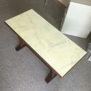 アンティーク 応接テーブル 大理石調テーブル