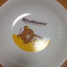 リラッククマの可愛いお皿3枚です。