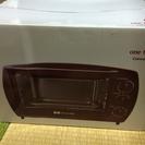 【新品未開封】コンベクションオーブン