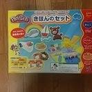 中古 おもちゃ Play-Dohき...