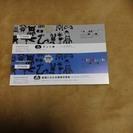 taicoclub駐車券とテント券