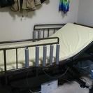 電動介護ベッド譲ります。