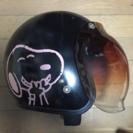 スヌーピーヘルメット