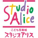 無料☆スタジオアリス 半額クーポン 残数4