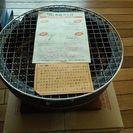 おうちで炉端焼き 水鉢コンロ 8号