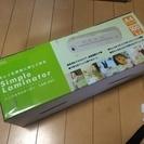 ○シンプルラミネーターLAM-803○