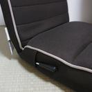ニトリ*14段リクライニング座椅子