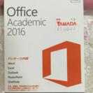 Mac用のオフィスソフト