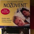 ノゾヴェント 未使用