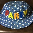 子供 帽子 48センチ
