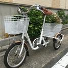 中古自転車 3輪自転車!ホワイト