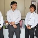 【新規2名】宅地建物取引士(旧:宅...