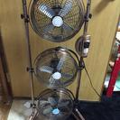 3連 扇風機