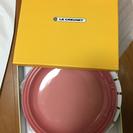 ルクルーゼ☆大皿2つセット新品!