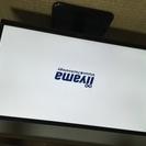 【HDMI対応】iiyama 25インチディスプレイ