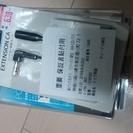 【新品同様品】ECM-PC60+オーテク製1m延長ケーブル【5/2...