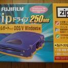 フジフィルムZIPドライブ売ります。