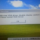 ASUS PC-900 ジャンク品 大阪市営地下鉄どこでも持ってい...