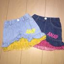 ANAP スカートセット