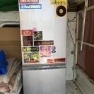 「破格‼︎」冷蔵庫