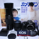 入門者応援★極上品 Canon キャノン EOS Kiss X2 ...