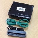 NECのWiFiの充電器とコード。