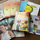 台湾旅行誌、中国語教科書7冊セット