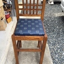 和風カウンター椅子