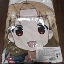 【売ります】Aチャンネル 抱き枕カバー るん(キャラアニ)(値下げ...