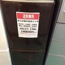 【送料無料】【2012年製】【激安】 パナソニック 冷蔵庫 NR-...