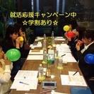 話すためのボイストレーニング☆ 6月 7月 開講予定☆