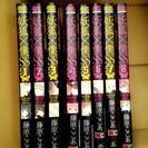 妖狐×僕SS 1~8巻