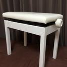 ピアノ椅子 ホワイト