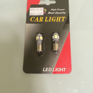 H6W ベンツ BMW LEDポジション灯