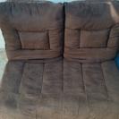 ソファ/座椅子 2点セット ブラウン ベージュ