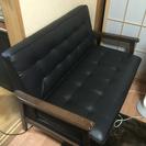 2人掛け用ソファー