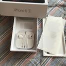 iPhone6s空箱とイヤホン☆