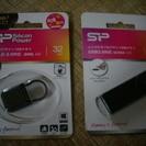 シリコンパワーUSB 32GBと8GB