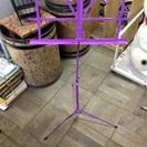 軽量 譜面台 紫