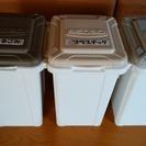 ゴミ箱 33L×3個セット 連結式  ダストボックス 中古