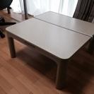 折り畳みテーブル こたつ