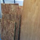DIYに最適!木材あげます!