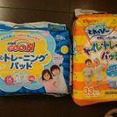 ★★トイレトレーニングパット 2袋★★未使用新品♪