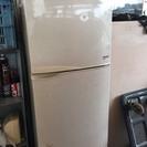 SAMSUNG 冷凍冷蔵庫 232L 2001年